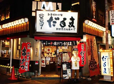 シーシャ好きのための大阪シーシャ巡りプラン画像14