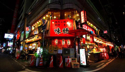 定番〜穴場まで、大阪観光モデルコース