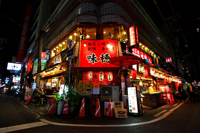大阪観光でデートにおすすめのプラン画像7