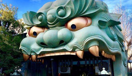 大阪ミナミの少しディープな観光プラン