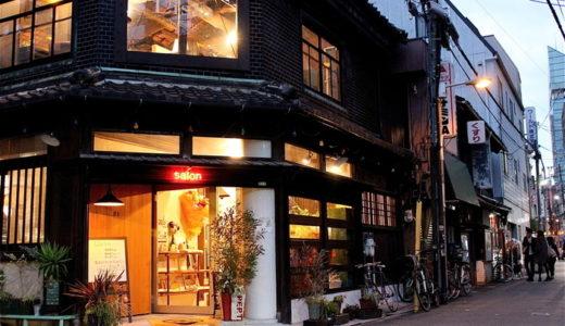 梅田周辺で少しディープな観光プラン