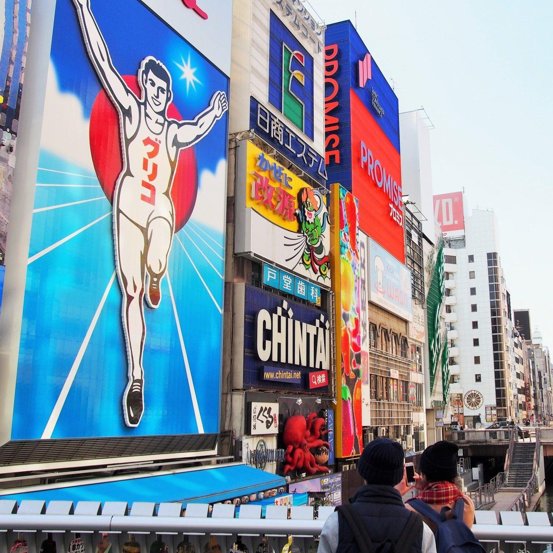 大阪観光でデートにおすすめのプラン画像6