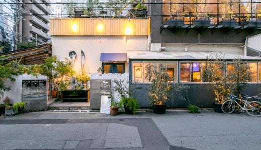 心斎橋周辺のお洒落なカフェ 9選