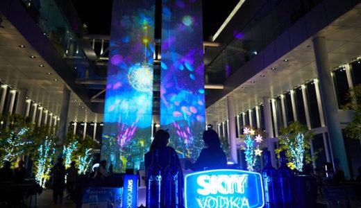 大阪観光でデートにおすすめのプラン