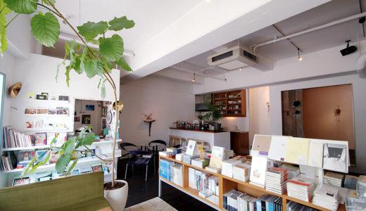 梅田、中崎町周辺でまったり過ごせるブックカフェ 6選