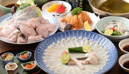 梅田の海鮮料理が美味しいグルメスポット 11選