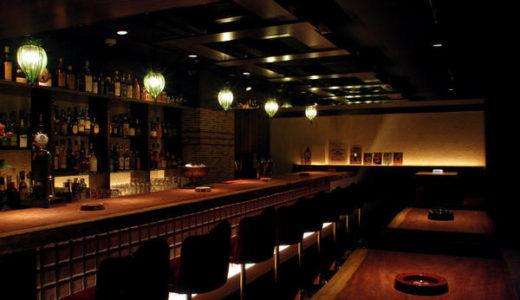 谷町六丁目周辺のお酒の美味しいオーセンティックバー 3選