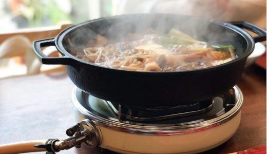 谷町六丁目周辺の肉料理が美味しいグルメスポット 3選