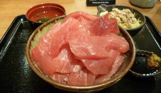 福島周辺の海鮮料理が美味しいグルメスポット 8選