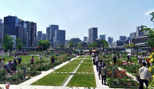 大阪キタの散歩プラン