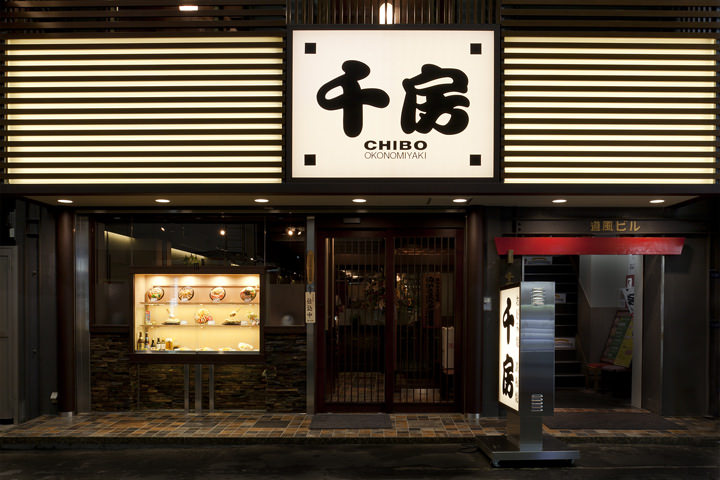 大阪観光でデートにおすすめのプラン画像2