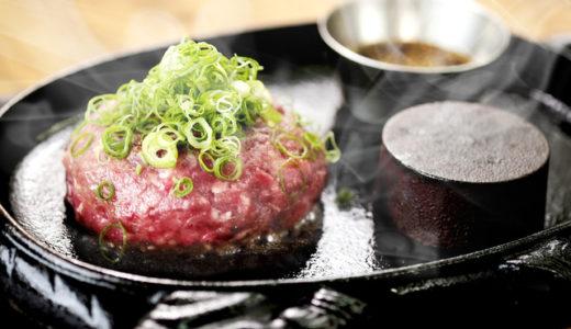 裏難波の肉料理屋が美味しいグルメスポット 11選
