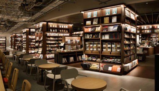 梅田の本とカフェでまったり1日過ごすプラン