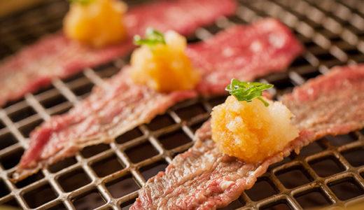 大阪ミナミで観光と焼肉満喫プラン