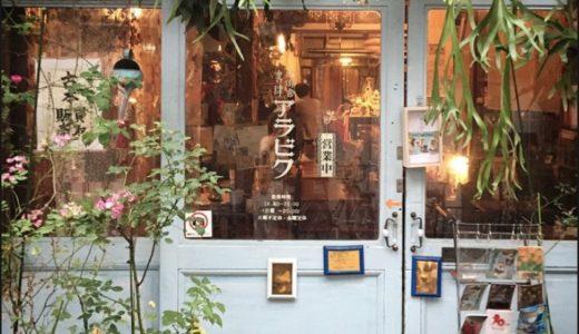 中崎町で古着屋とフォトジェニックなカフェ巡りプラン