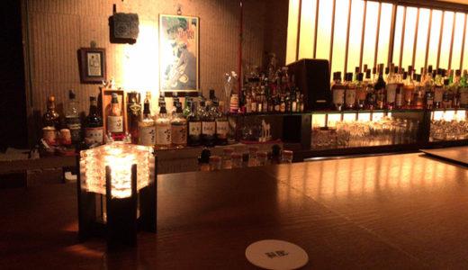 難波のお酒が美味しいオーセンティックバー 6選
