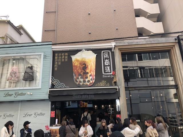 大阪観光でデートにおすすめのプラン画像12