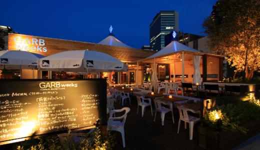 中之島周辺のお洒落なカフェ 4選