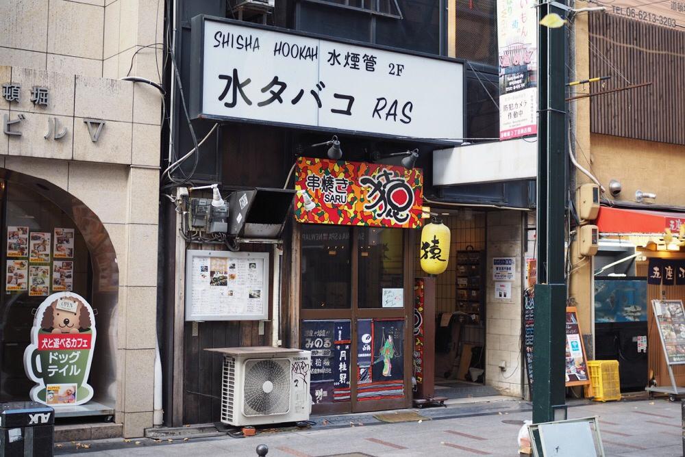 シーシャ好きのための大阪シーシャ巡りプラン画像12