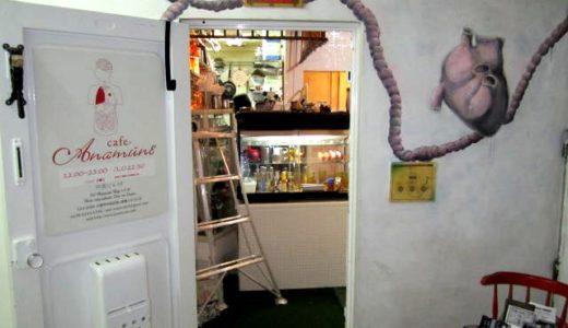 大阪ミナミの個性的なカフェ 3選