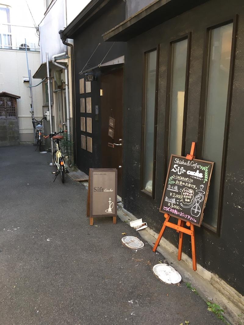 シーシャ好きのための大阪シーシャ巡りプラン画像5
