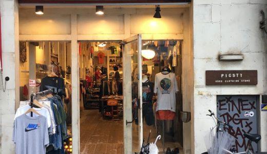 中崎町のヴィンテージ古着店(サクラビルを除く) 7選