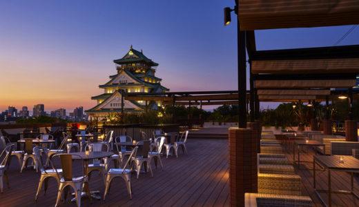 大阪キタの定番観光地巡りと夜はビアガーデンを楽しむプラン