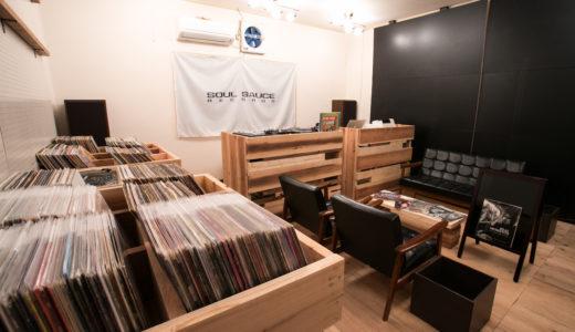 梅田、中崎町で音楽好きのためのプラン