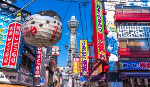 Trip plan for popular sightseeing spots in Osaka